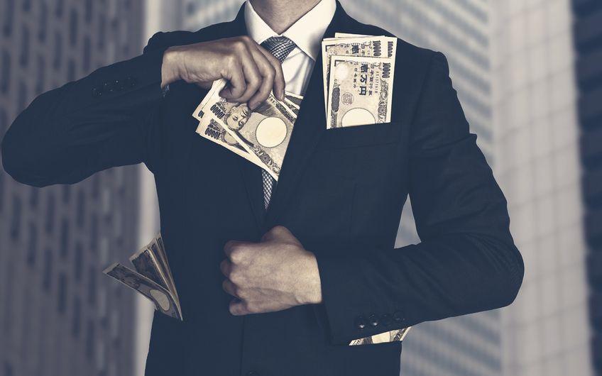 Unternehmerischer Selbstbetrug: Schönfärberei in der Chefetage