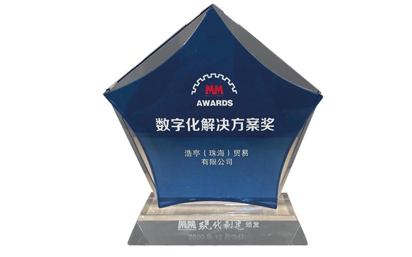 "HARTING China  gewinnt ""Digital  Solution Award"""